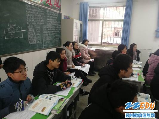 徐家湾初级中学部分教师进行听课