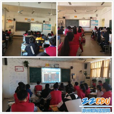 学生通过班班通收看网络直播