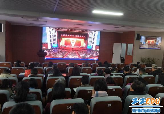 1 郑州34中全体师生向改革开放致敬 共同展望美好未来