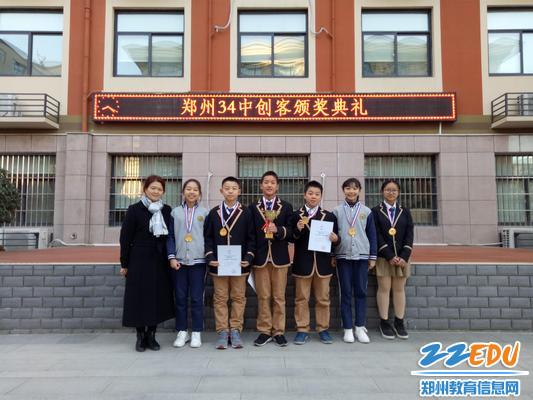 能工巧匠社团获得第六届国际青少年创新设计一等奖