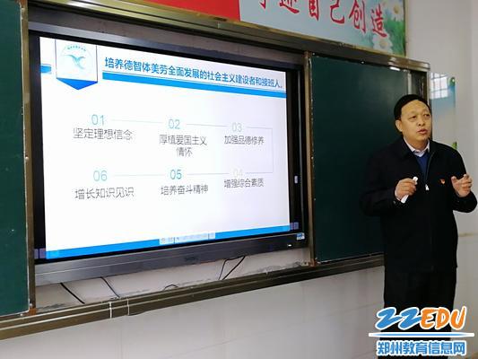郑州回中党委书记崔振喜给横涧一中全体党员送党课