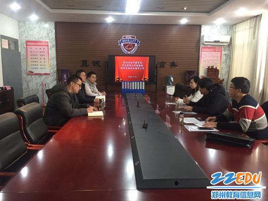 郑州教育局学生到郑州18中检查工作