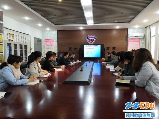 郑州18中通讯员培训