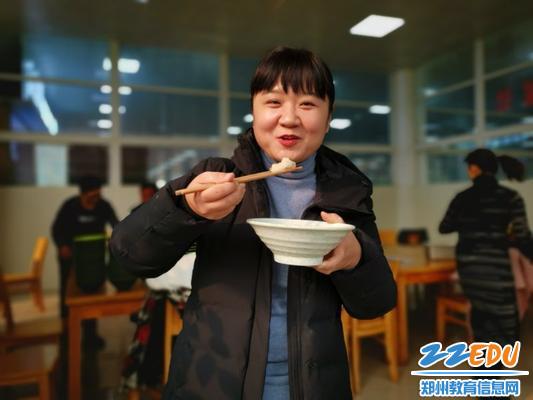 尝尝第一个饺子的味道