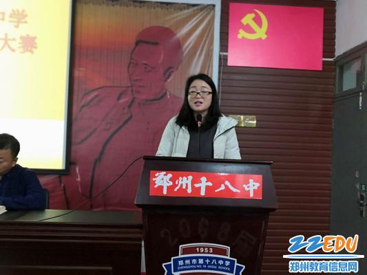 青年教师王涛分享自己的写博感悟