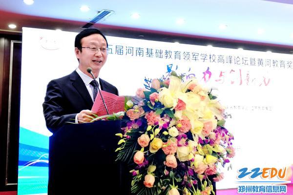 3郑州47中校长叶小耀分享办学经验 (2)