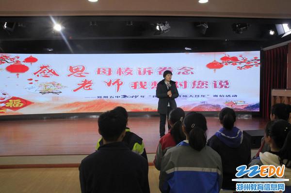 郑州市邮政工作人员顾卜瑞讲述邮递文化3