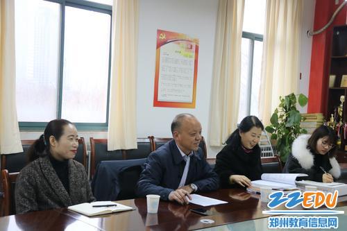 田国安局长与教师代表亲切谈话