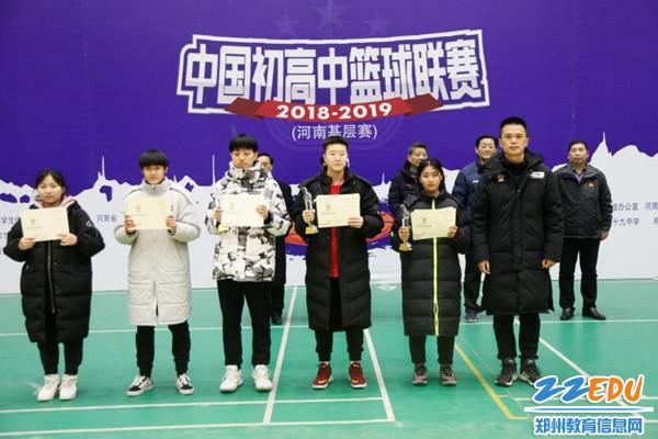 3.奖杯和证书