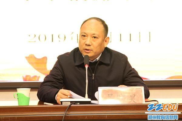 4中原区教育体育局党组书记、局长吴晓昊作重要讲话