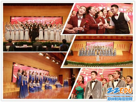 1、48支队伍、3000余名教师共同唱响礼赞新中国、奋进新时代的昂扬旋律