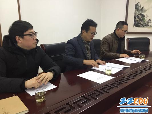 郑州八中校长郅广武汇报学校安全工作