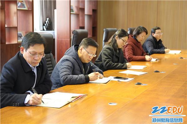 倾听你的声音,郑州11中召开领导班子征求意见