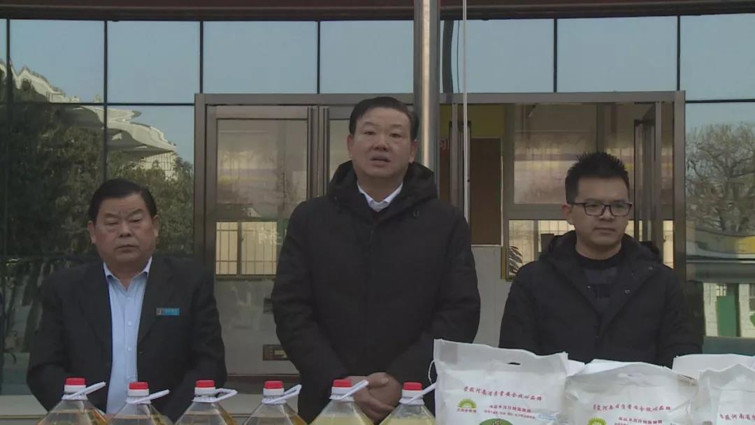 爱心企业为荥阳市特殊教育学校送温暖