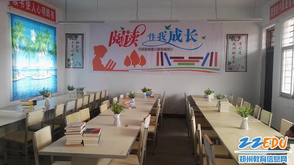干净整洁的丁村中学学生阅览室
