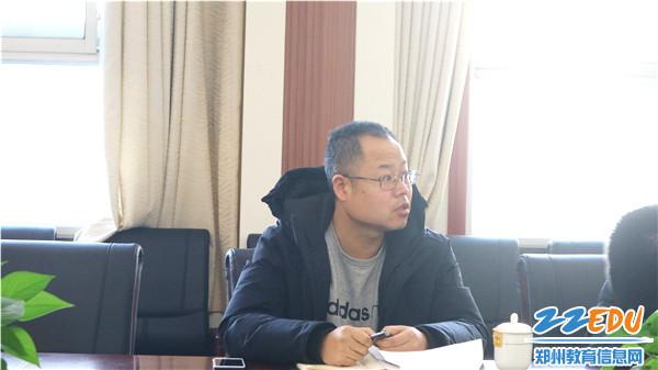 电气系赵东辉主任