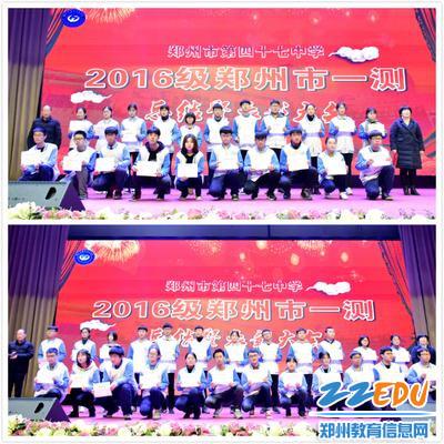 工会主席刘鹏云、督学杨长风为班级学习标兵、班级进步之星颁奖
