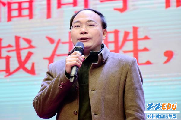 副校长栗红涛进行总结发言