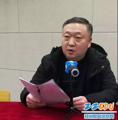 荥阳市教体局召开2019年有高一测质量v有高本溪啥高三中图片
