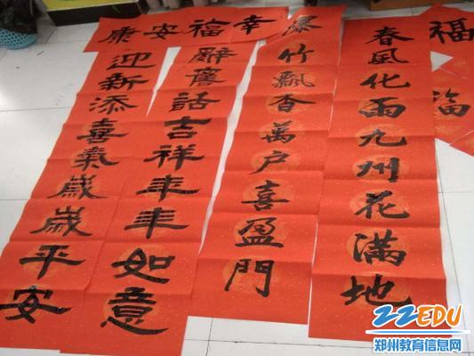 翟自永、尹少杰两位老师写的春联