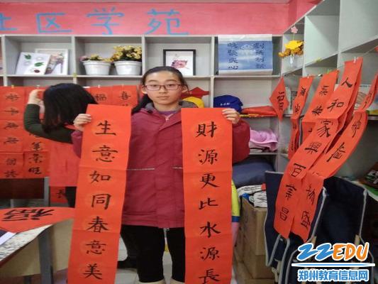 学生展示春联 (3)