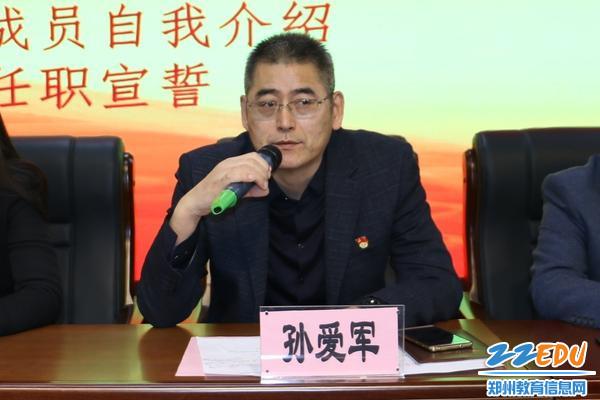 新一届领导班子进行自我介绍_看图王(1)