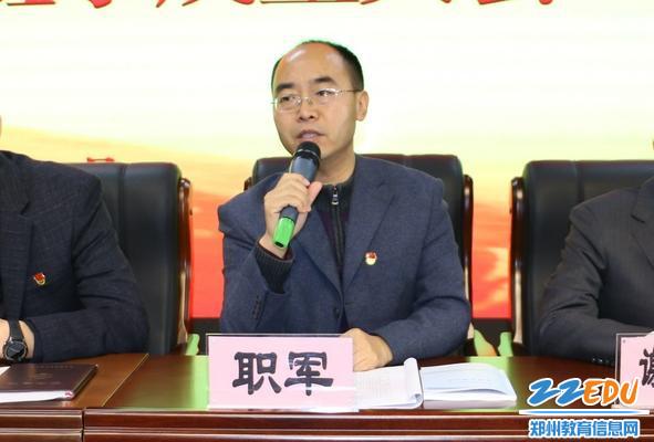 IMG_6090_看图王(1)
