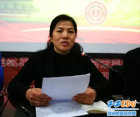 郑州18中校长段亚萍发表致辞