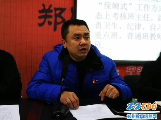 郑州18中副校长倪海军就教育教学管理等方面议案进行解答