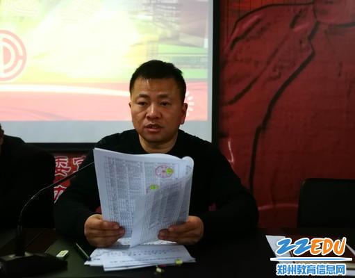 郑州18中副校长郭鹏就后勤服务工作等方面议案进行解答