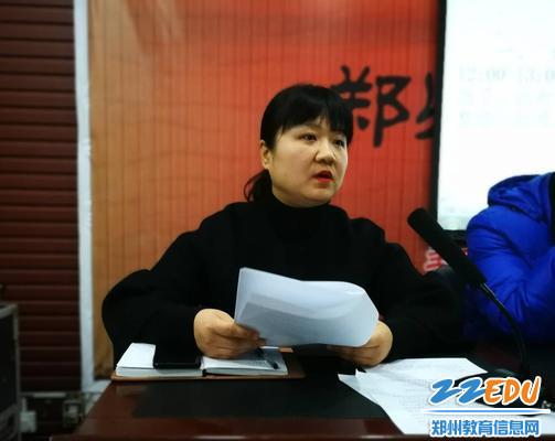 郑州18中工会主席就工会活动等方面议案进行解答