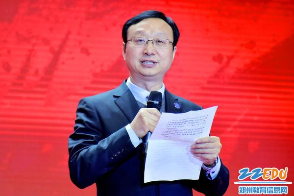 1六合开奖记录47中党委书记、校长叶小耀作大会致辞