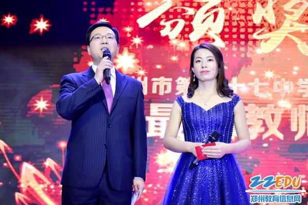 3六合开奖记录47中办公室副主任刘志勇、崔杨柳主持节目
