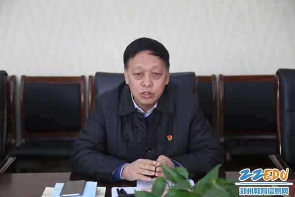韦德体育党委书记崔振喜讲解2019年韦德体育党建工作要点