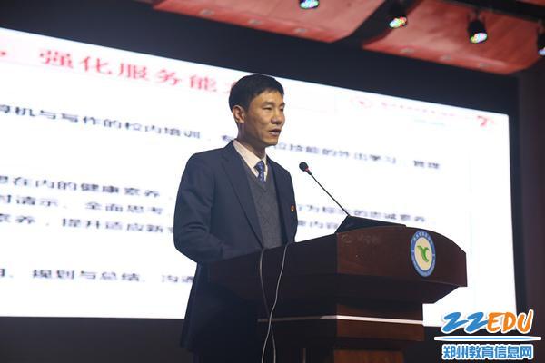 副校长王春前引导行政服务工作