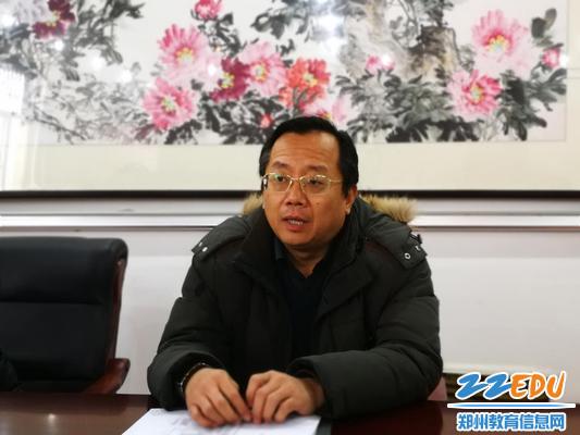 郑州18中党委书记魏勇做搬迁工作要求