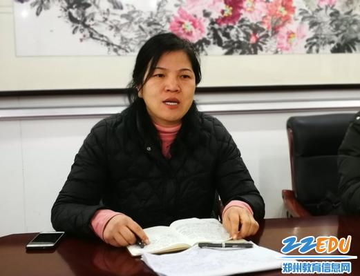 郑州18中校长段亚萍部署工作