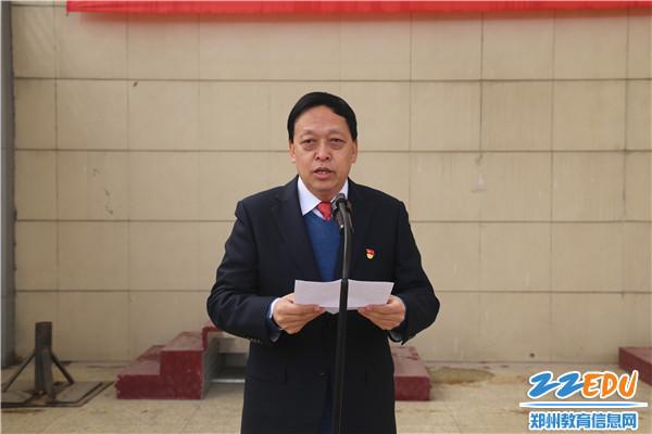 韦德体育党委书记崔振喜
