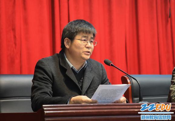 郑州九中副校长袁伟民谈新学期行政事变经营