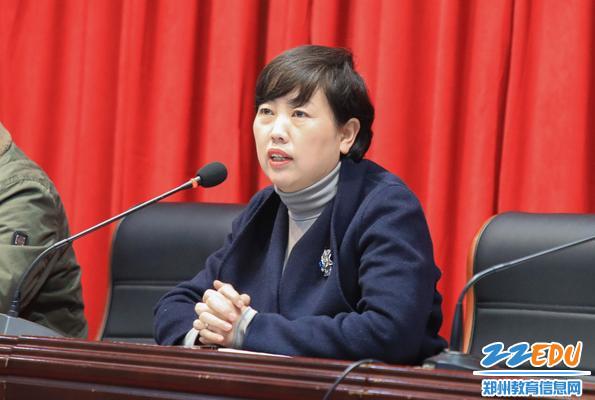 郑州九中张莹校长做新学期事变要求