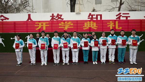 郑州四中寄语学期希望新高中:带上开学,逐梦前v学期做典礼退步怎么后图片