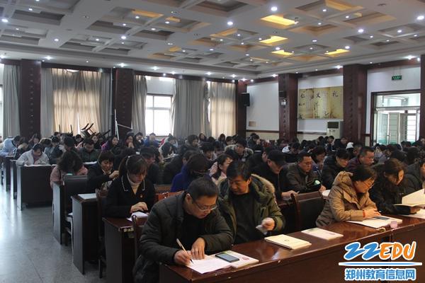 郑州市第二十四中学党委召开新学年党建工作部署会