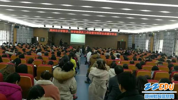 郑州市学科新生、感言质量小学v学科举行数学小学入学科学