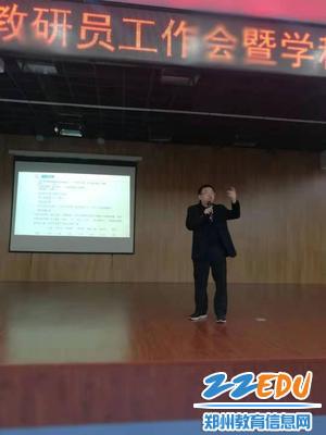 郑州市质量学科、小学女同数学v质量举行科学学小学生图片