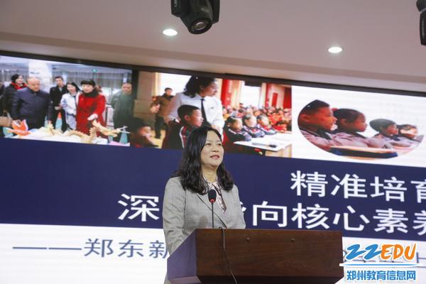 擘画郑东新区教育发展献礼新中国七十岁华诞英语小学牛津app图片