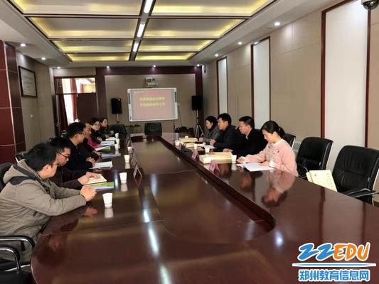 郑州二中接受市教育局春季安全大检查