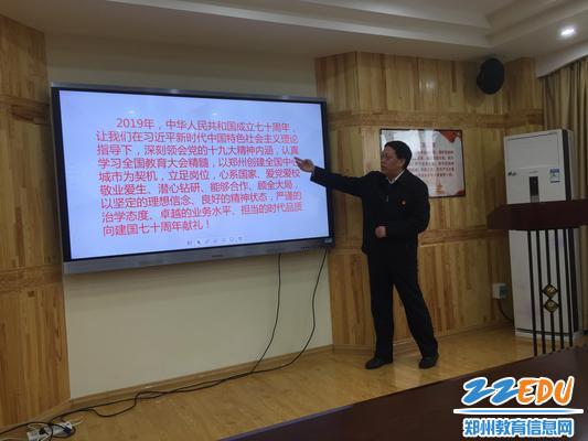 郑州回中党委书记崔振喜对新学年dafa888的党建工作思路做出专业引领