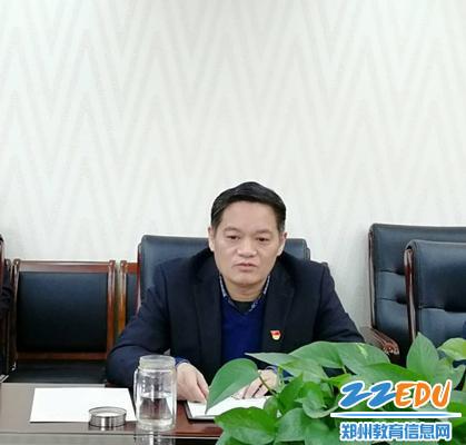 郑州回中校长李玉国对支部书记述职做点评