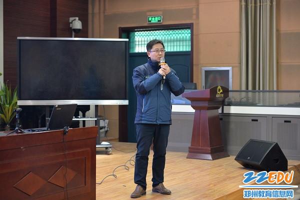 [金水]金水区初中语文蚕豆v初中在郑州市第七的初中摘教研作文图片