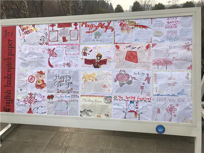 英语优秀寒假作业——春节手抄报